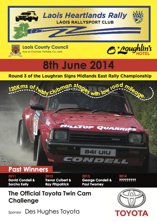 rally.ie - Stories - Laois Heartlands Mini Stages Rally - 8 Jun 14